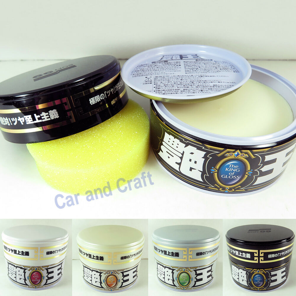 Soft99 The King Of Gloss Wax Solid Japan Car Auto Care