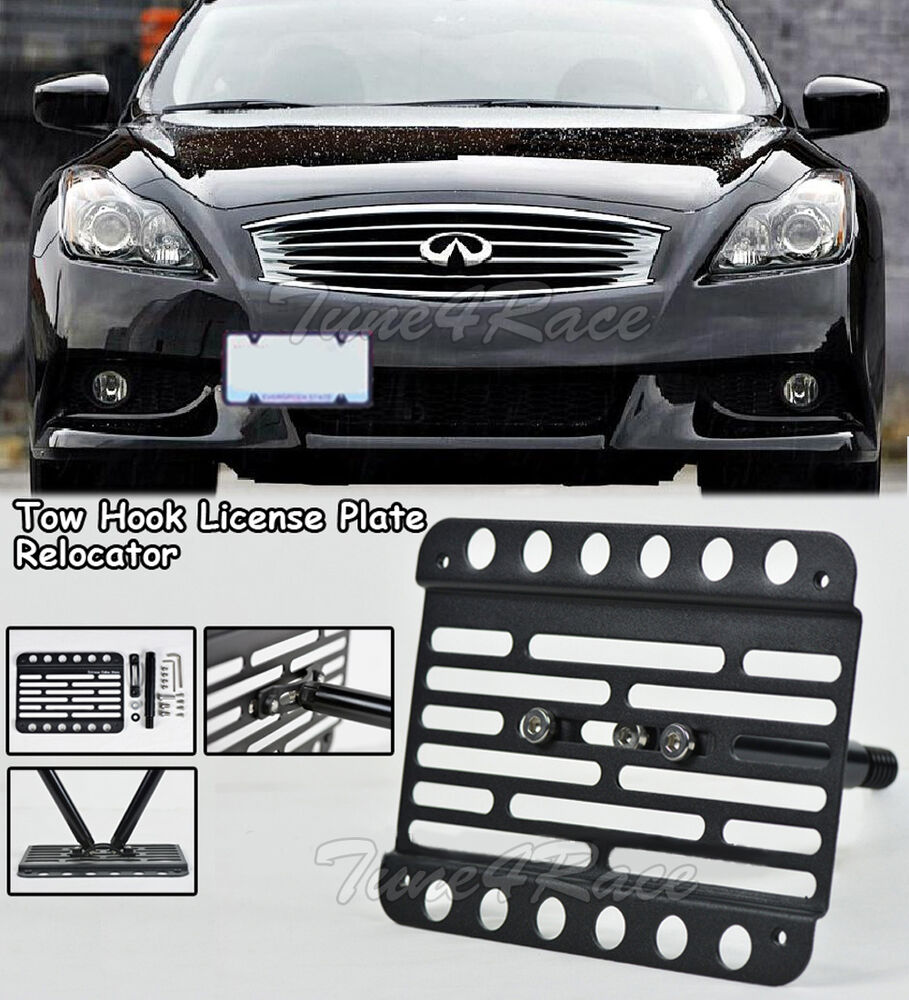 for 09 13 infiniti g37 sedan front bumper tow hook license plate bracket mount ebay. Black Bedroom Furniture Sets. Home Design Ideas