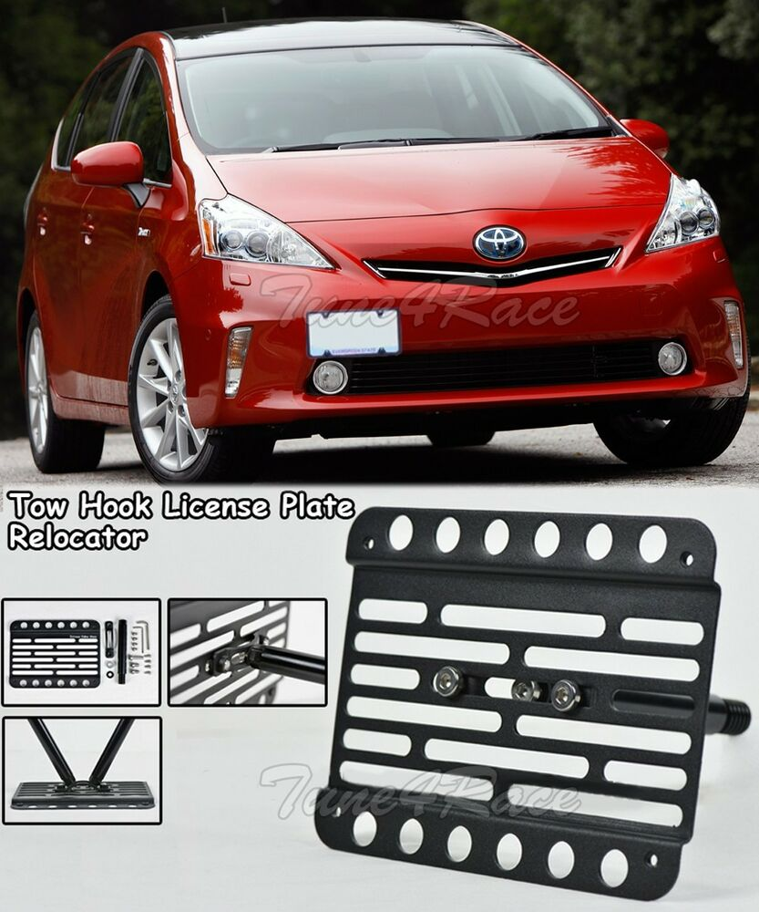 For 10 Up Toyota Prius Front Bumper Tow Hook License Plate Mount Bracket Ebay