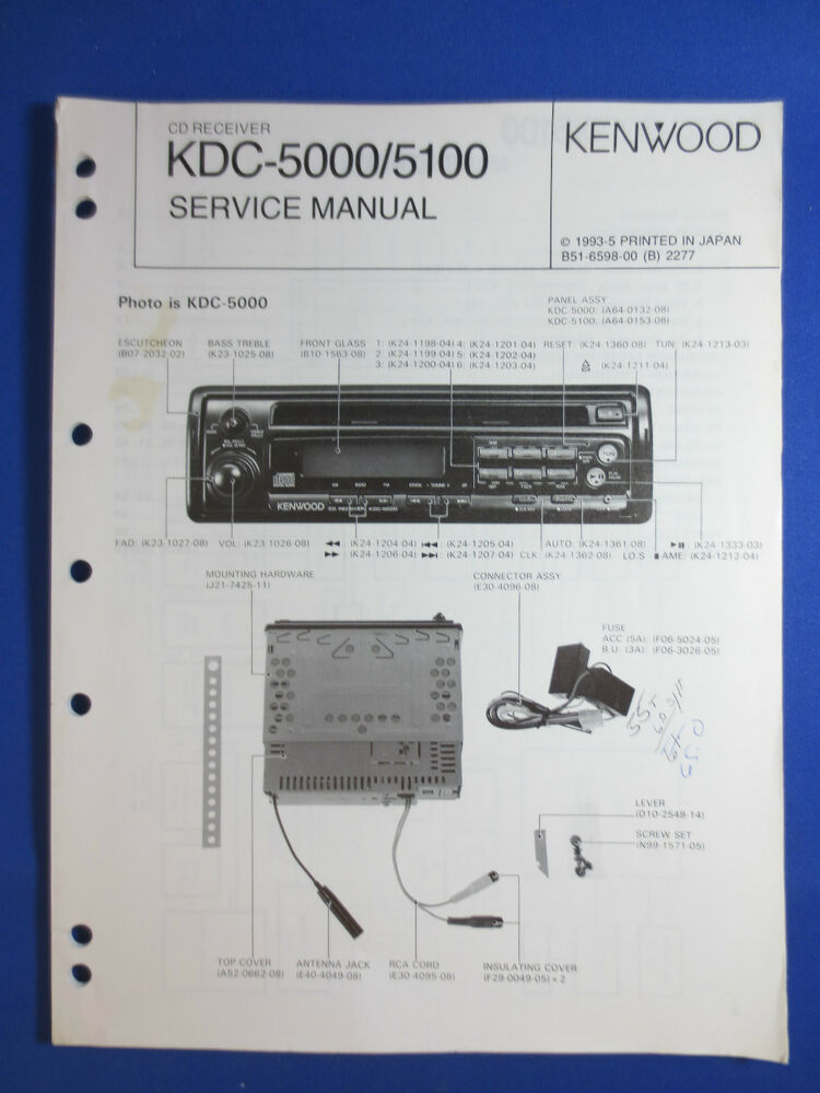 Kenwood Car Stereo System User Manuals Download