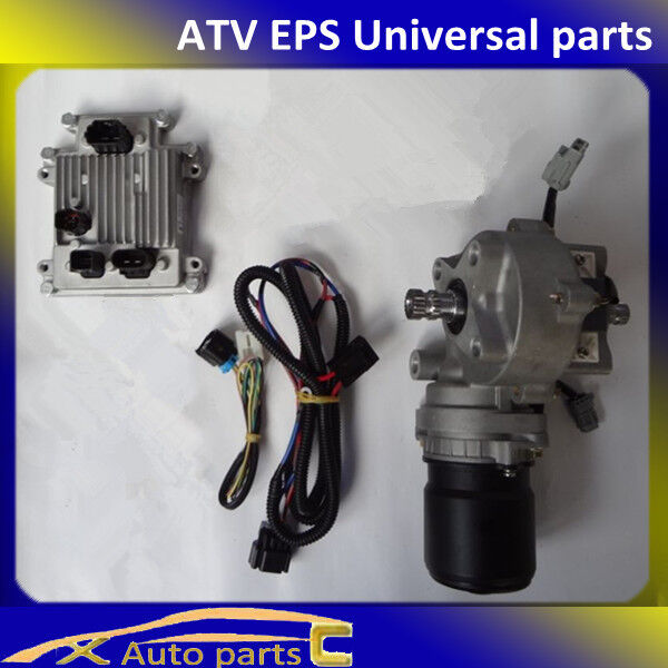 Universal Tractor Wiring Harness : Atv electric power steering of universal parts eps ecu
