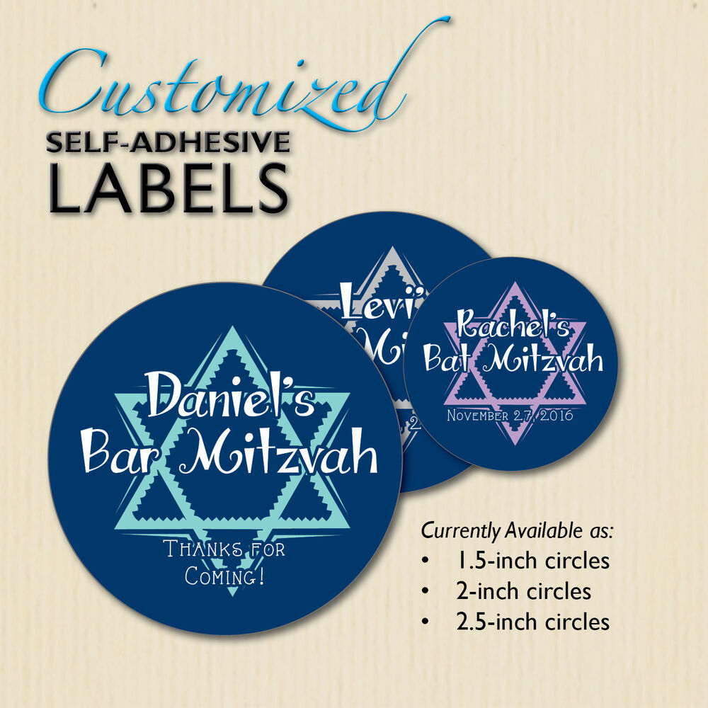 Details about custom bar bat mitzvah favor labels jewish star of david personalized stickers
