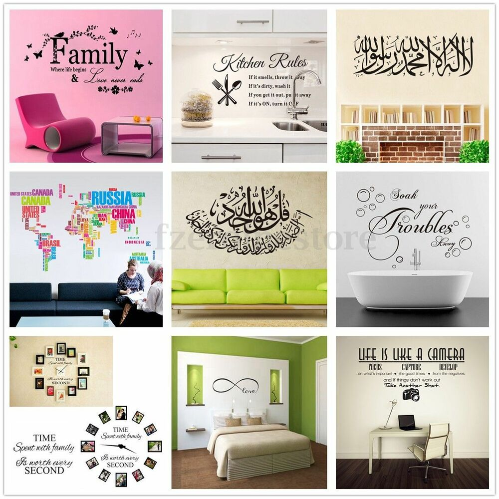 Wall Art Words Diy : Removable art vinyl word quote wall sticker decal mural