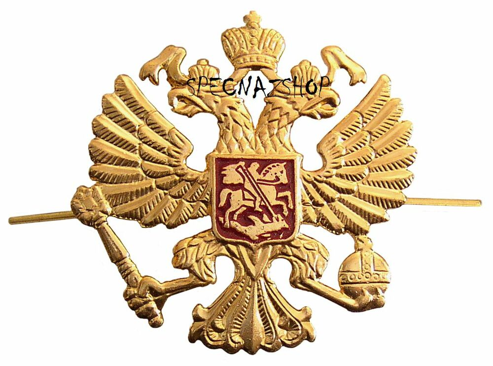 Present Day Russian Federation Furthermore 63