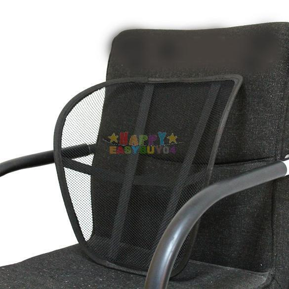 new black mesh lumbar back brace support office home car seat chair cushion ebay. Black Bedroom Furniture Sets. Home Design Ideas