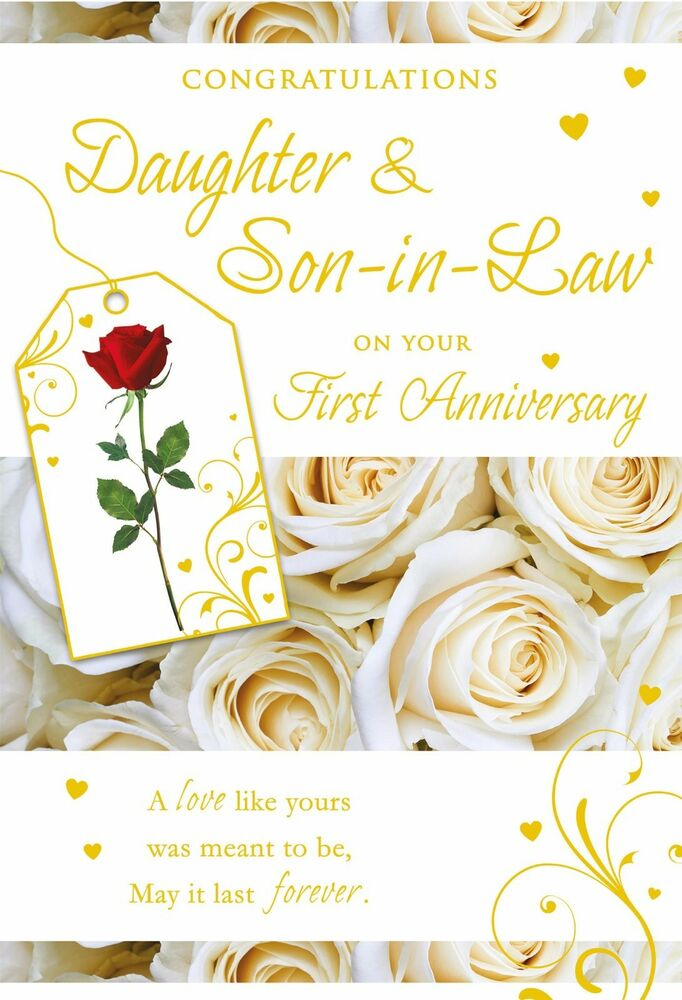 First Wedding Anniversary Gifts For Son And Daughter In Law: Congratulations Daughter & Son In Law On Your First