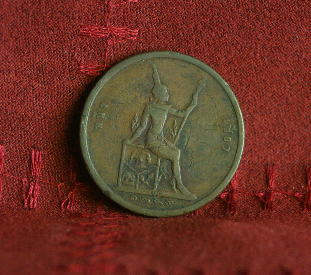 2 Att 1887 Thailand Bronze World Coin Cs1249 Rama V Y32 Thai Siam Asia Ebay