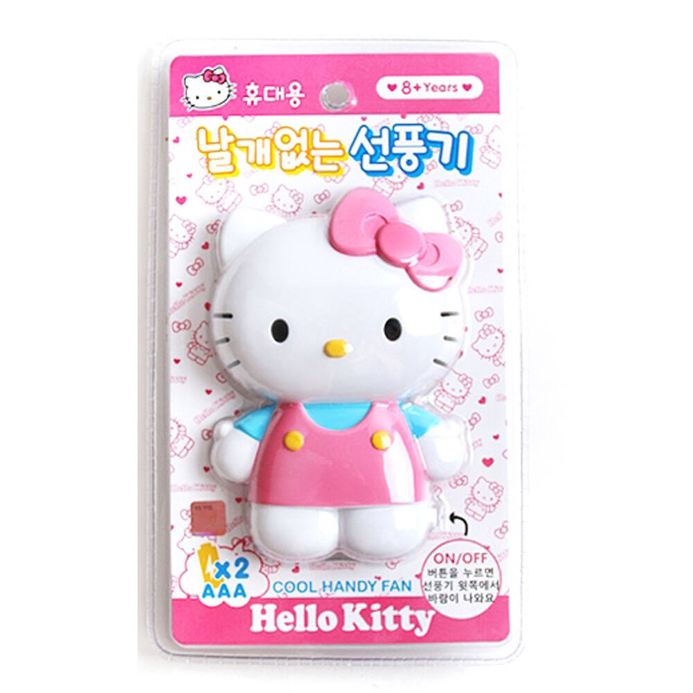 Hello Kitty Electric Car Motor: Portable Hello Kitty Mini Electric Fan Cute Safe Summer