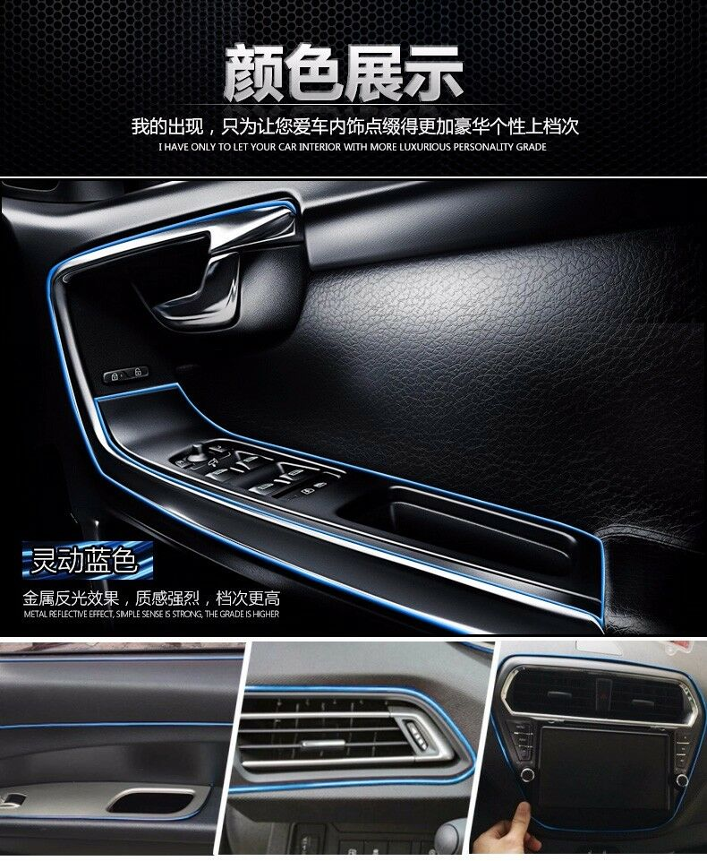 5m auto accessories car universal interior gap decorative blue line chrome shiny ebay. Black Bedroom Furniture Sets. Home Design Ideas