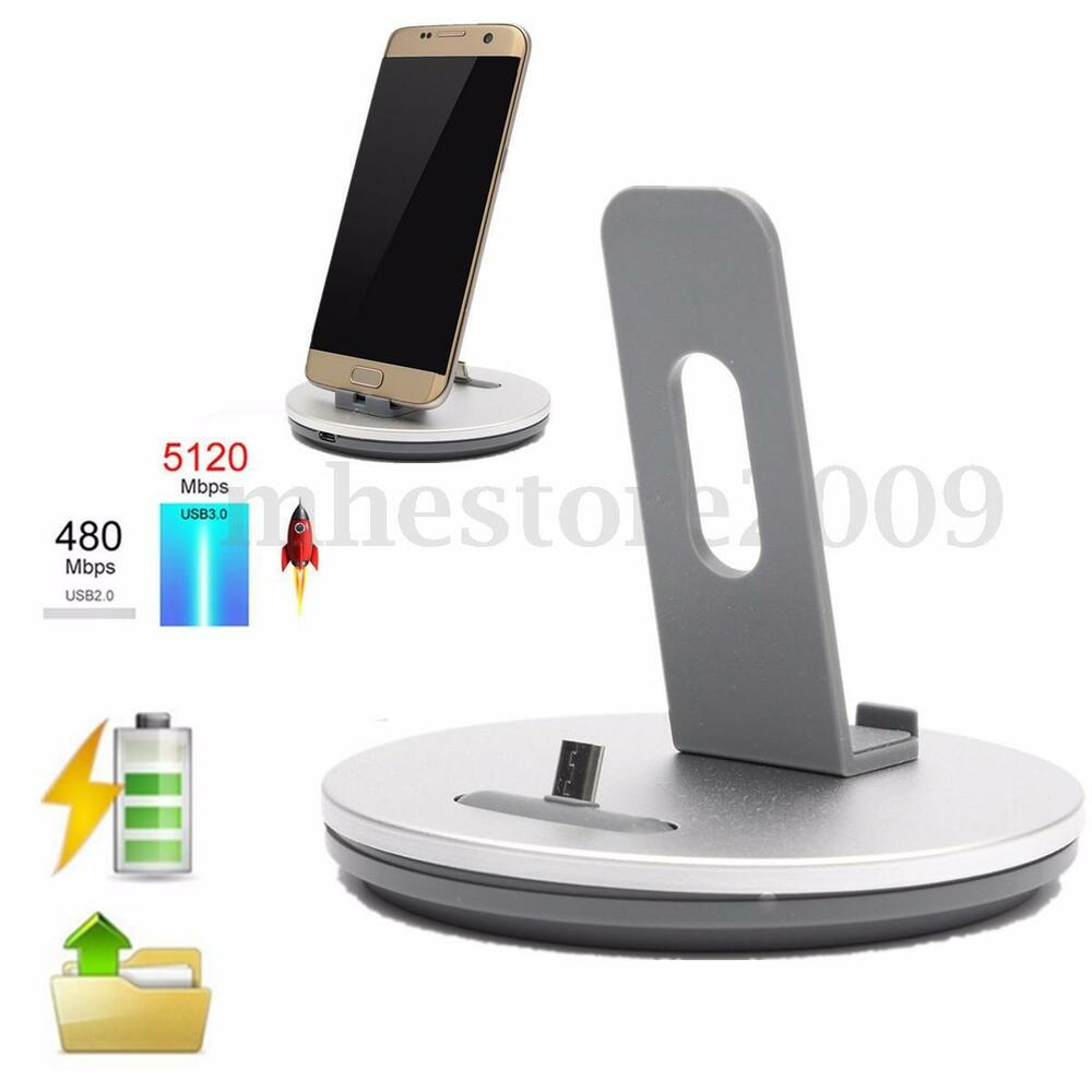 Desktop Charger Dock Station Sync Charge Stand Cradle