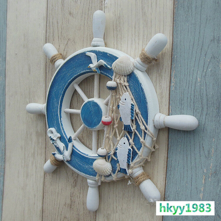 Boat Home Decor: Nautical Beach Wooden Boat Ship Steering Wheel Fishing Net