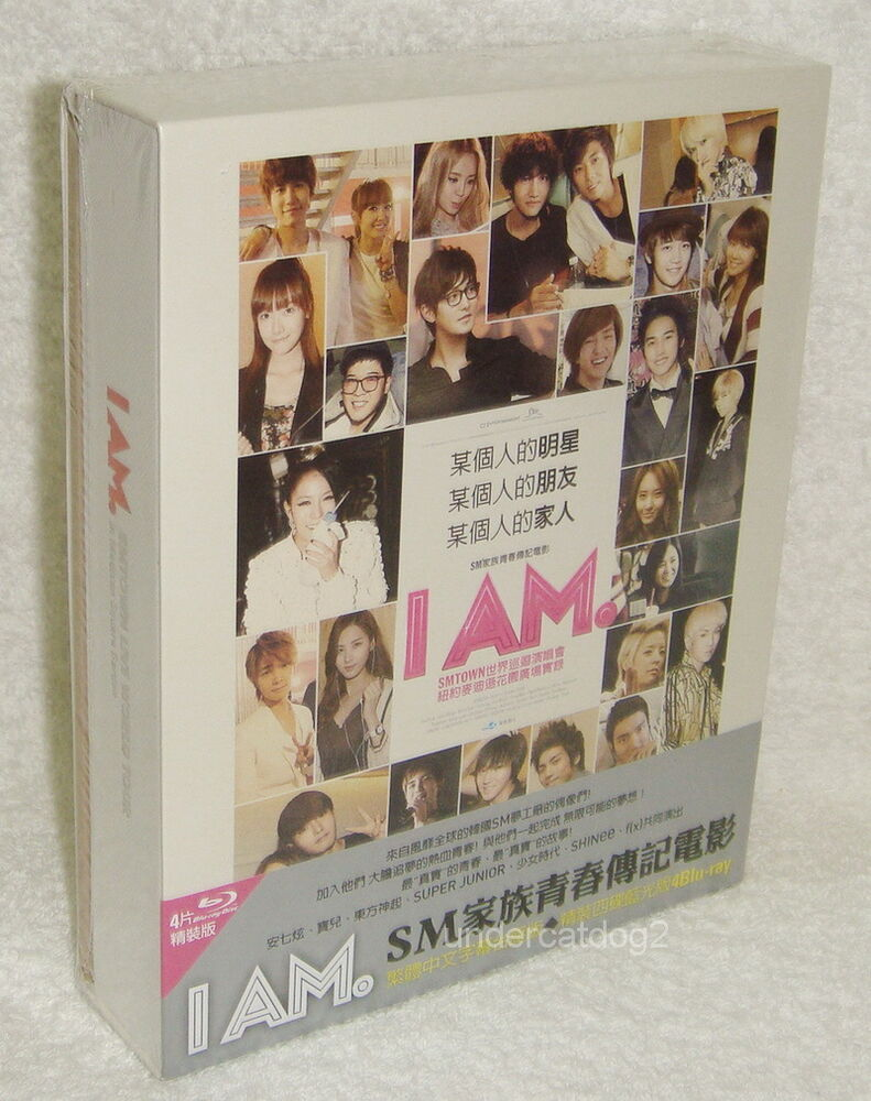 i am. - sm town live world tour in madison square garden