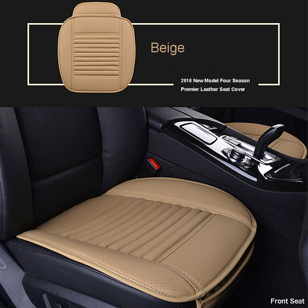 beige universal car seat cover leather breathable protector car front seat cover ebay. Black Bedroom Furniture Sets. Home Design Ideas