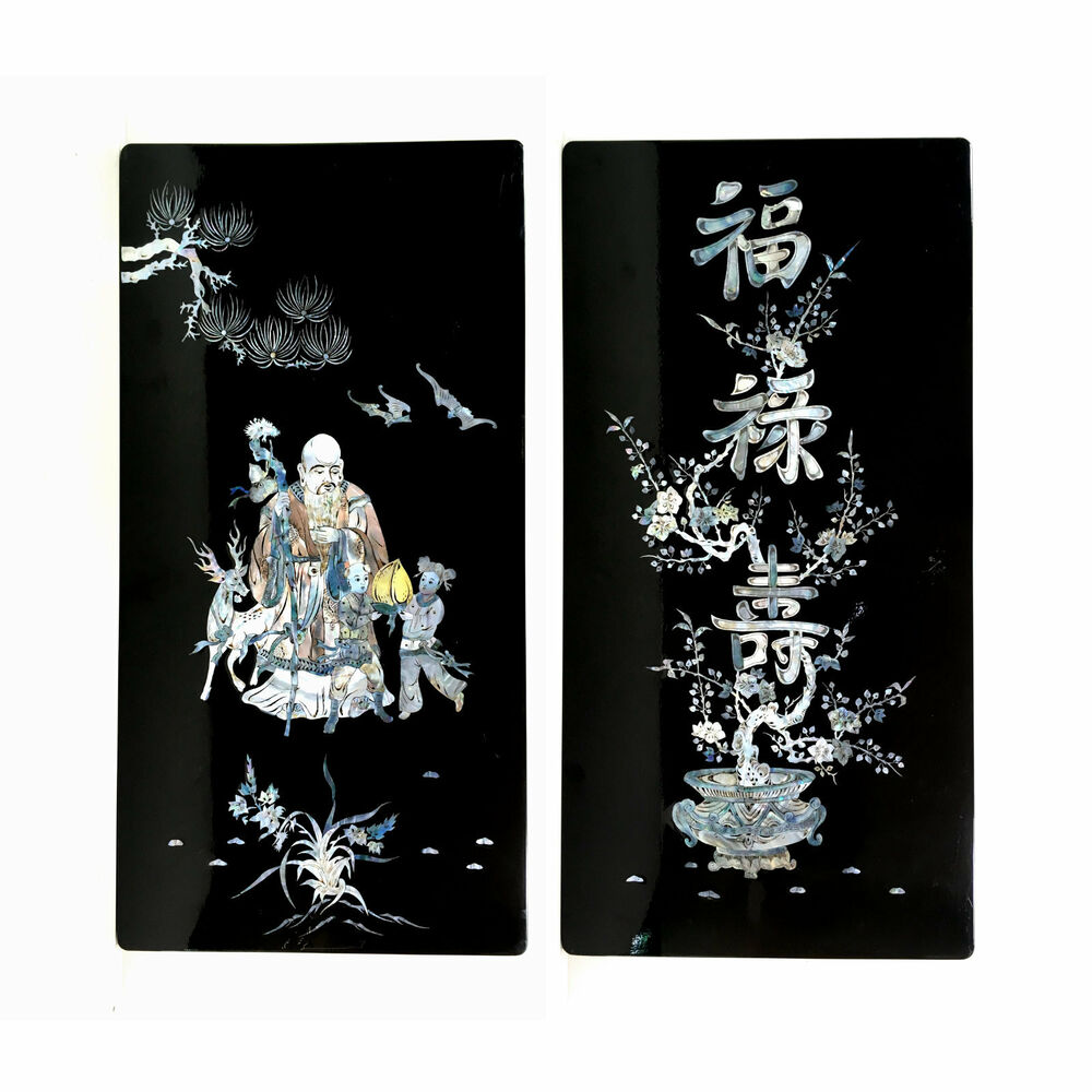 Set Of 31 Mop Mother Of Pearl Black Lacquer Wall Decor