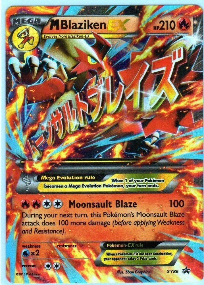 It is a picture of Magic Printable Pokemon Cards Mega Ex