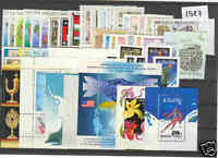 HUNGARY 1987. Complete year unit, 57 stamps 7 S/S MNH
