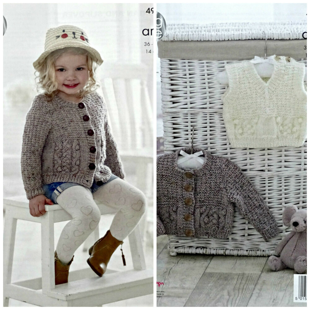 8873ea770 KNITTING PATTERN Girls Cable   Bobble Cardigan   Jumper Aran King ...