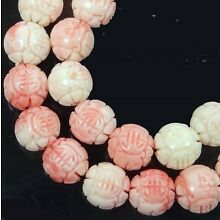 8mm Pink Shell Carved Round Beads (20)