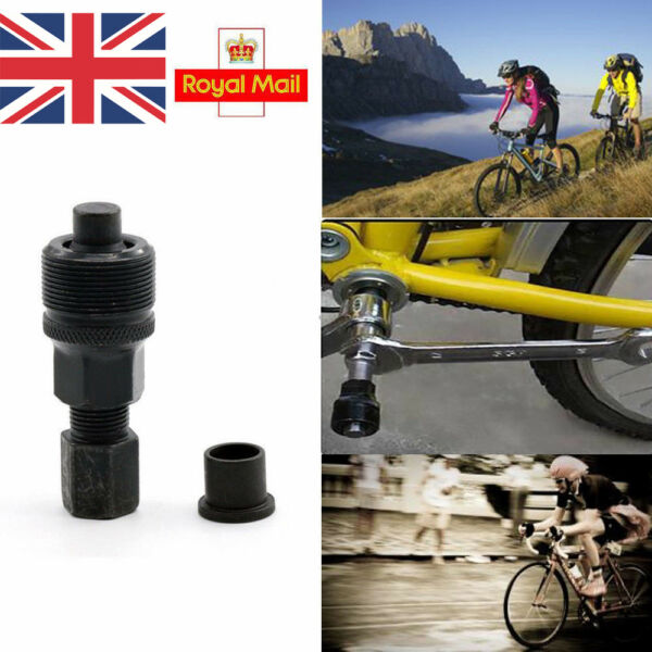 Moutain Bike Bicycle Crank Wheel Puller Remover Repair Extractor Tool Removal UK