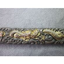 Shakudo Kozuka Japanese Dragon & Cloud Motif - stunning detail