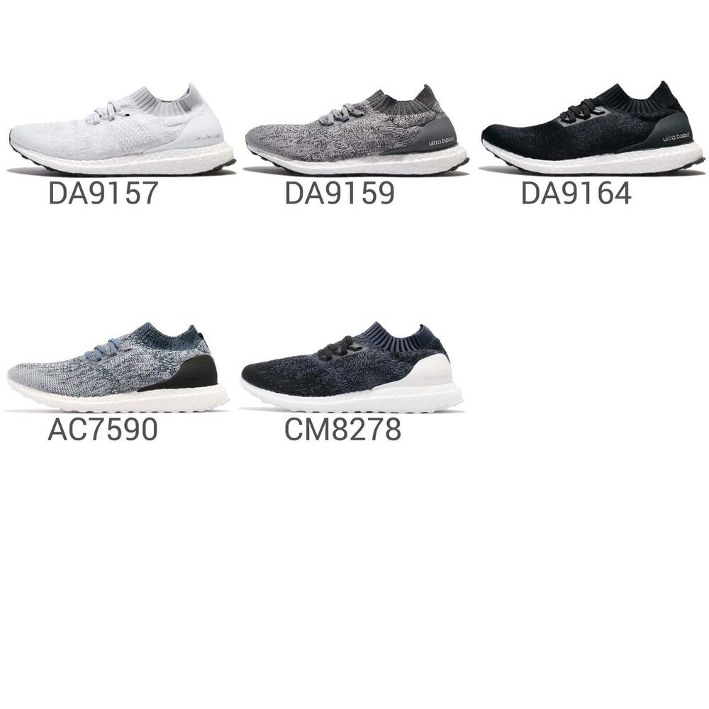 4b59f78fc389 Details about adidas UltraBOOST Uncaged Men Running Shoes Sneakers Slip On  Pick 1
