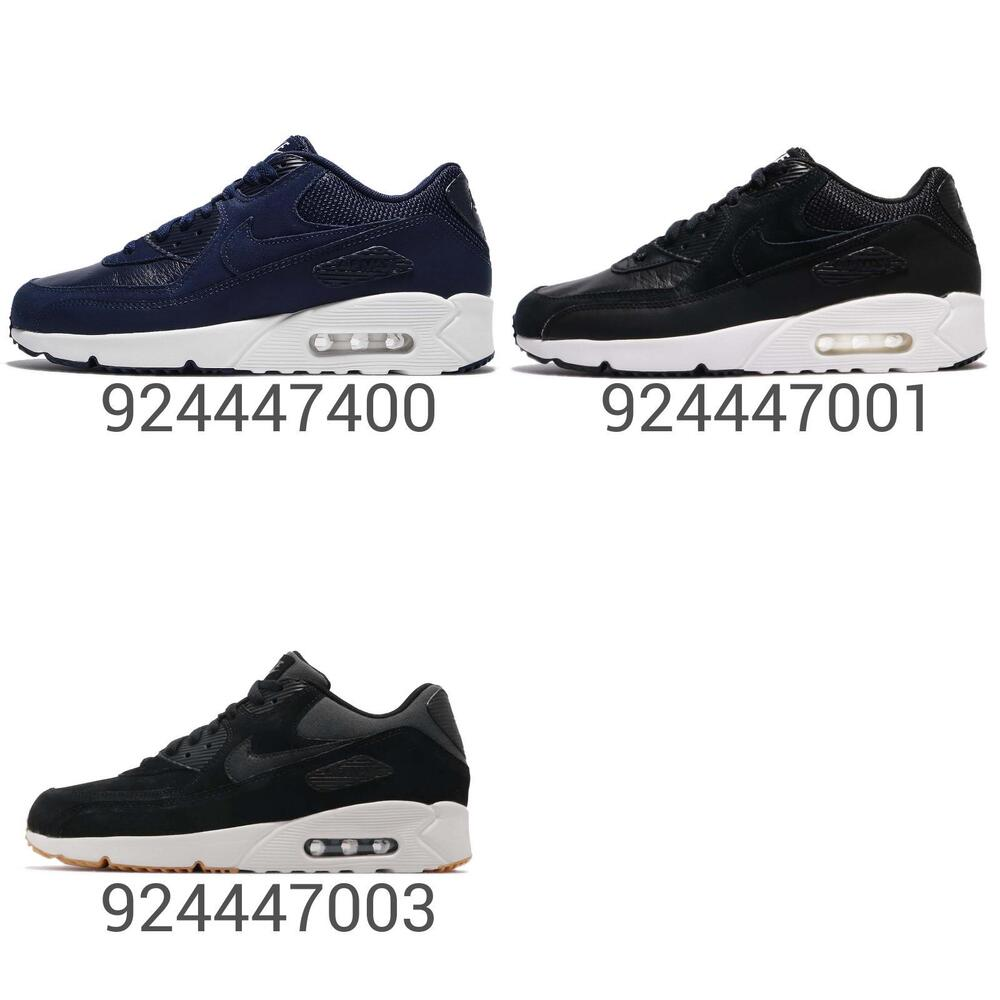 huge discount 32c8d 3c2f2 Details about Nike Air Max 90 Ultra 2.0 LTR Leather   Mesh Men Classic  Running Sneakers Pick 1