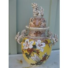 antique satsuma covered jar foo dogs moriage gilt huge