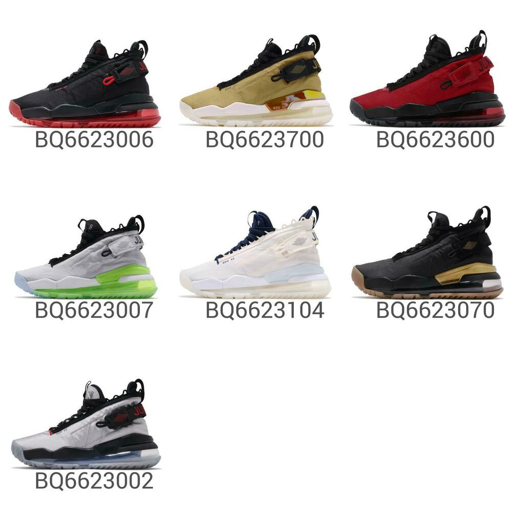 hot sale online 45ec0 28a07 Details about Nike Jordan Proto-Max 720 Flight AJ Men Shoes Sneakers 2019  Pick 1