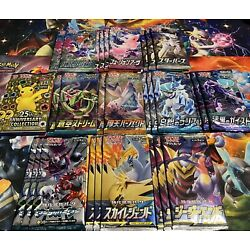 Kyпить Custom Japanese Pokémon Booster Box (30 Packs from 10 SETS - CHILLING REIGN)  на еВаy.соm