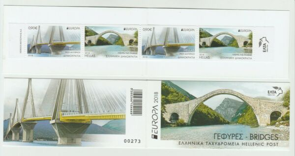 Italiens36972 GREECE EUROPA CEPT MNH** 2018 Booklet  BRIDGES PONTI