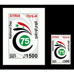 Kyпить Syria, Syrie,Syrien,2021 new issued 75th of Evacuation day MS & Stamp, MNH** на еВаy.соm