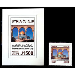 Kyпить Syria, Syrie,Syrien,2021 new issued AlQuds day MS & Stamp, MNH** на еВаy.соm