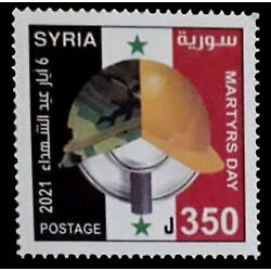 Kyпить Syria, Syrie,Syrien,2021 new issued Martyrs day Stamp, MNH** на еВаy.соm