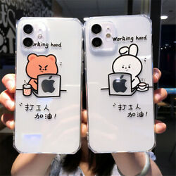 Cartoons Cute Bunny Bear Working Hard Phone Case For iPhone 11 12 13 Pro Max XR