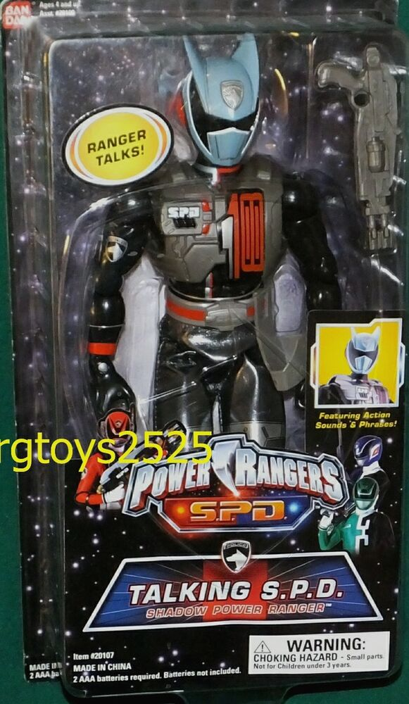Power Rangers Spd Shadow Ranger Talking 12 Quot Factory Sealed