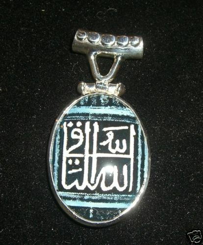 ALLAH - ARABIC CALLIGRAPHY - STERLING SILVER - NEW | eBay