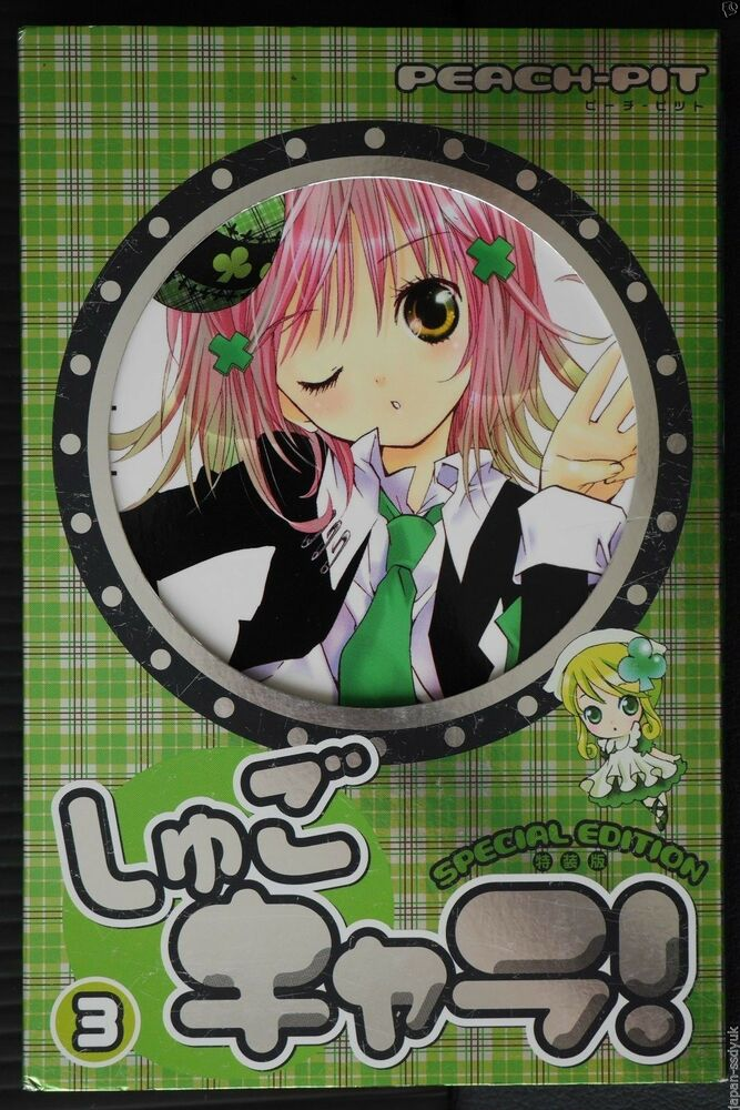 Oop Rare Divination Tarot Cards Unused Sealed Deck By: Shugo Chara Manga 3 Special Edition Peach-Pit OOP RARE