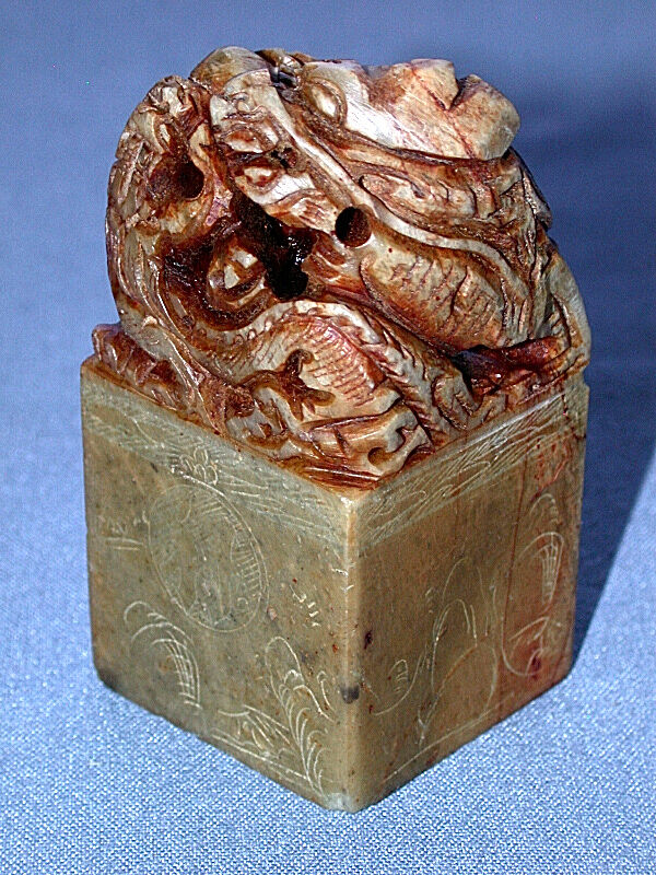 Beautiful antique chinese serpentine stone carved dragon