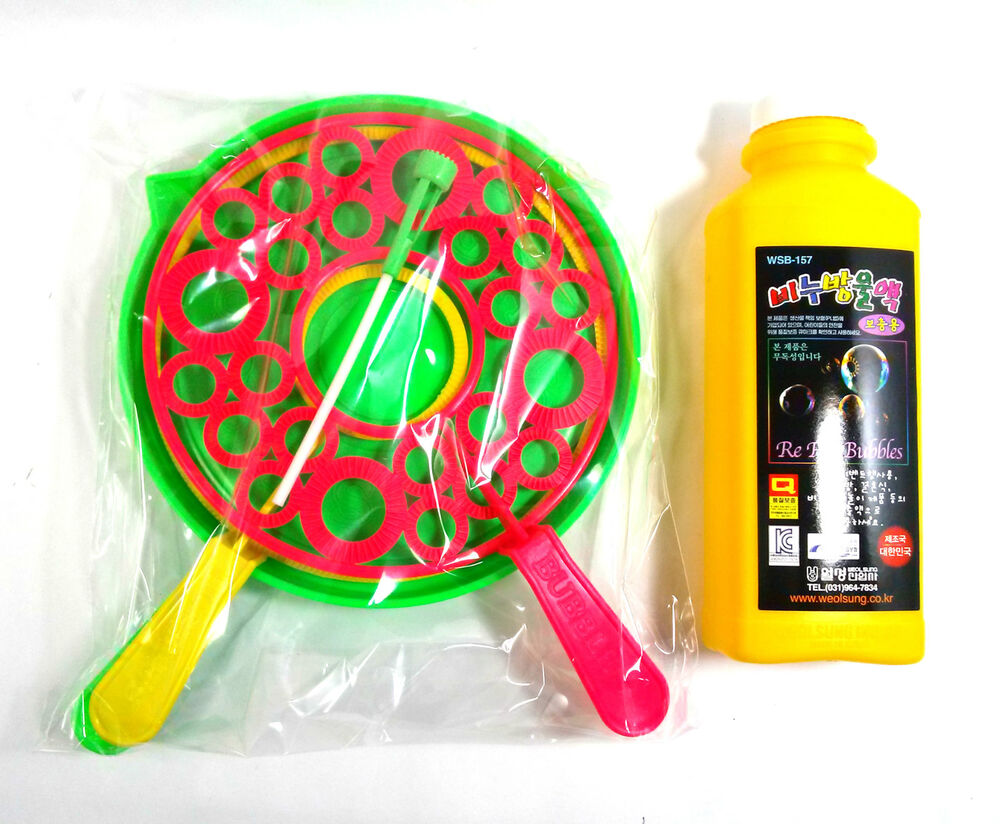 Ring Bubble Blowers : Double giant soap bubble maker blower wand rings tray non