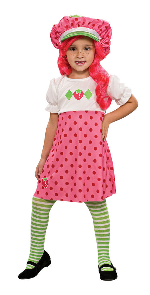 Strawberry Kids Clothing & Accessories - CafePress.