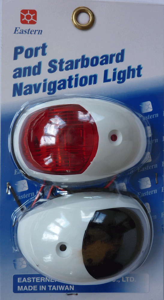 Marine navigation lights port starboard pair white - What side is port and starboard on a boat ...
