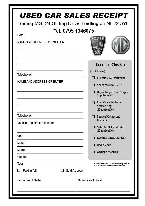 used car receipt of sale template