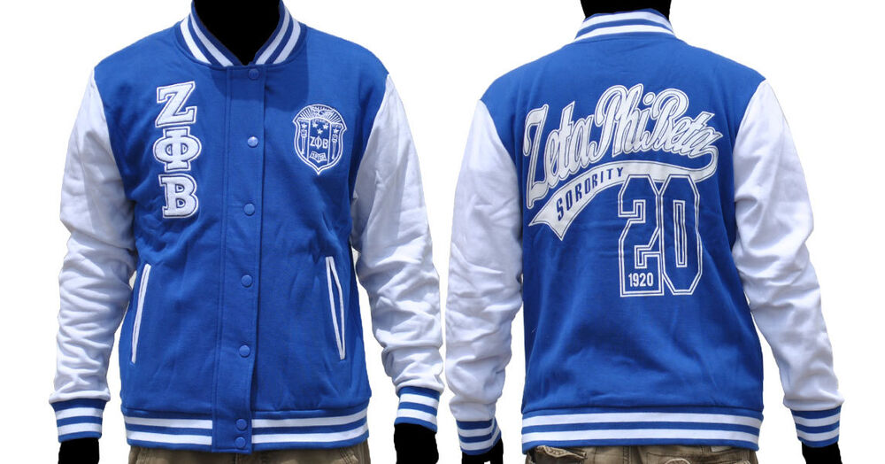 Zeta Phi Beta Letterman Jacket 70