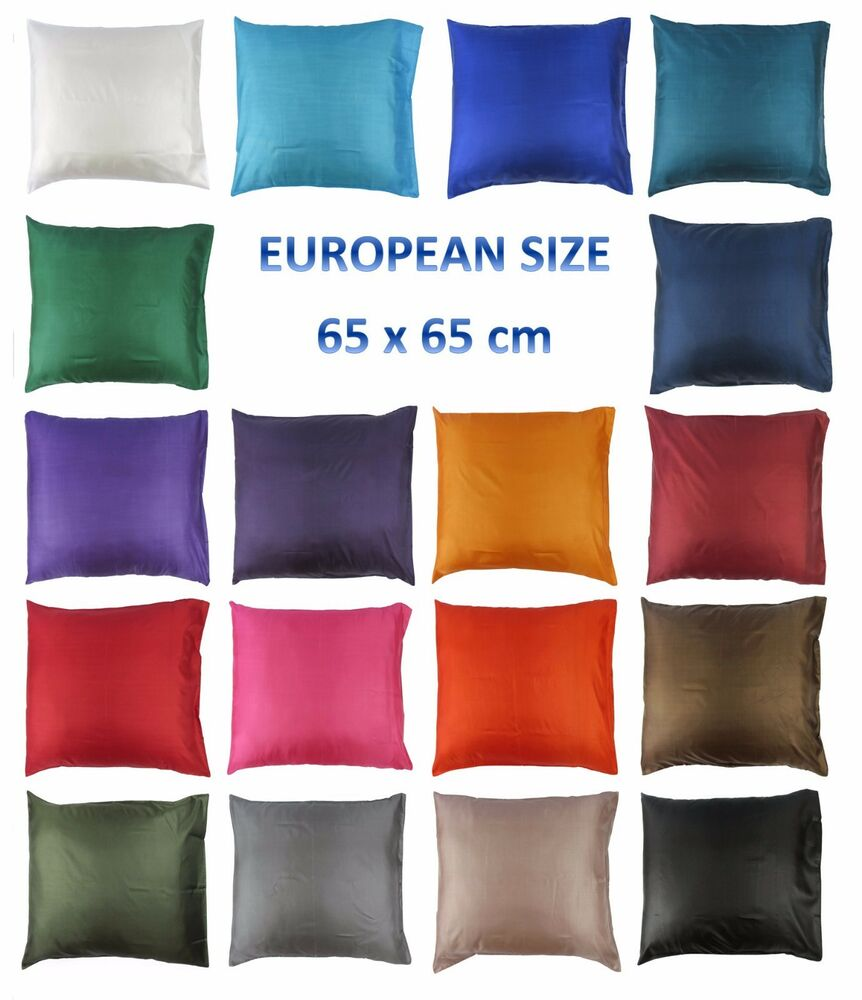 European Continental Silk Bedding Pillowcase Slip Cover