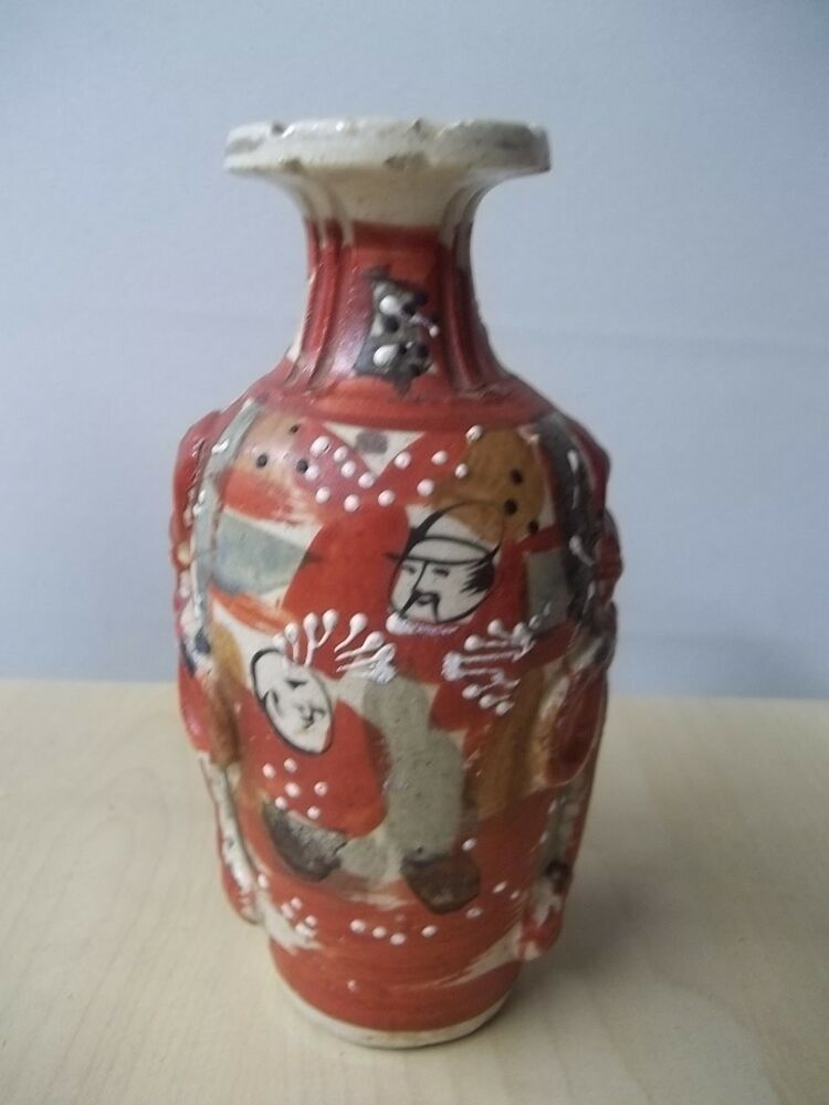 Vintage antique pottery chinese japanese embossed voodoo for Asian antiques uk