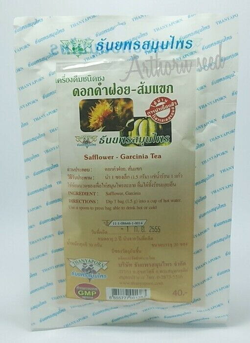 safflower-garcinia tea