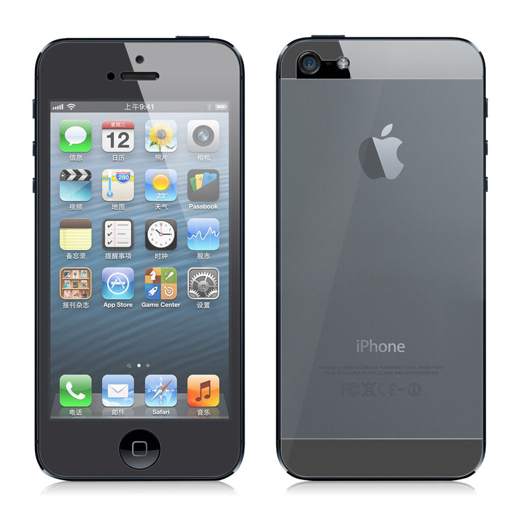 iphone 5s screen 2in1 set front back screen protector hd lcd guard 1332