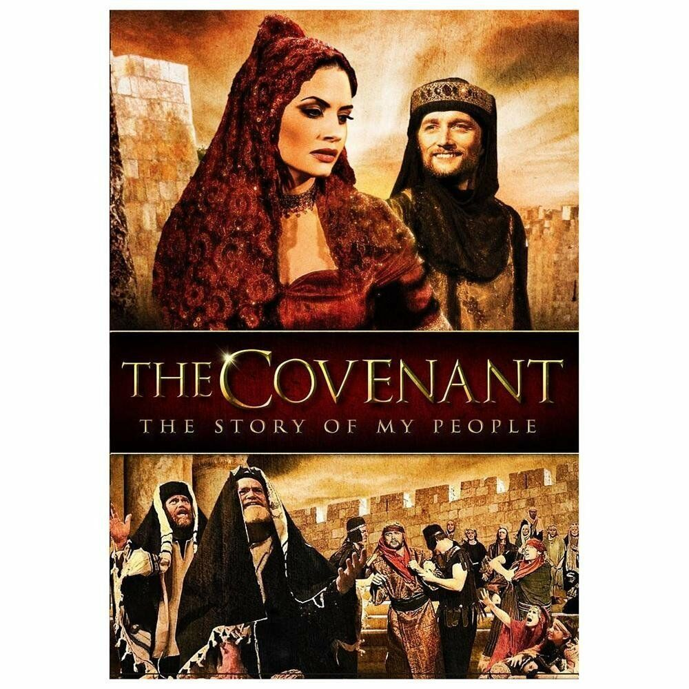 The Covenant: The Story of My People (DVD, 2013) NEW