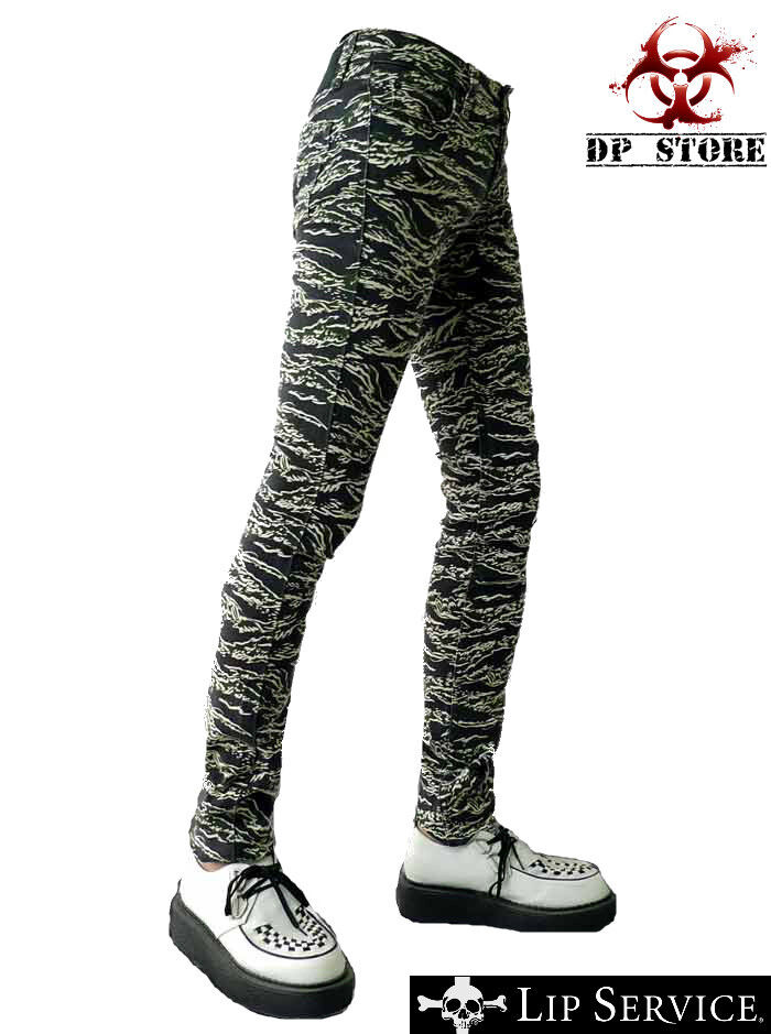 Camouflage Skinny Jeans Men