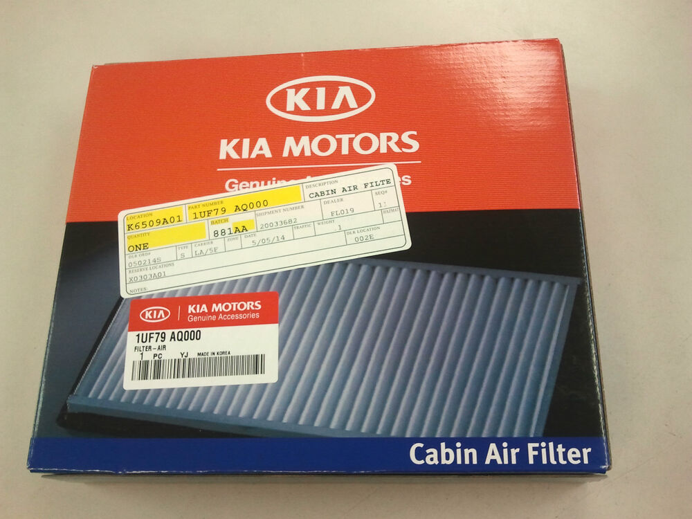 2010 2015 kia sorento cabin filter oem 1uf79 aq000 ebay. Black Bedroom Furniture Sets. Home Design Ideas